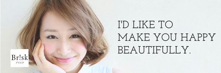 髪質改善ヘアエステ Brisk【ブリスク】 求人情報