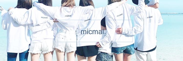 micmal【ミクマル】 求人情報
