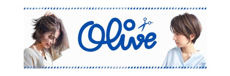 OLive【オリーブ】 求人情報